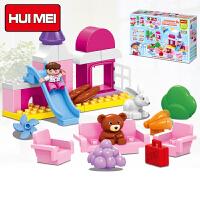 惠美HM078兼容legao积木大颗粒拼装主题系列男孩女儿童玩具拼插益智1-2-3-6周岁