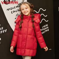 鸭鸭(YAYA)2018秋冬童装儿童羽绒服中长款学生外套女童女孩面包服保暖 Y-T573101
