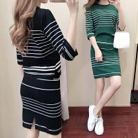 秋冬季新款女装韩版针织时尚套装裙两件套条纹包臀毛衣连衣裙