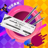 日本uni三菱UM-100中性笔0.5mm红蓝黑色签字水性笔学生用文具用品