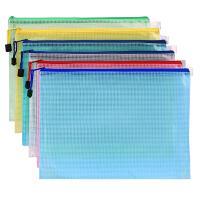 30丝厚档案袋票据袋补习袋A4文件袋透明网格手提资料收纳拉链袋学生试卷袋办公用品文具