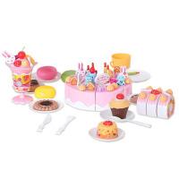 小孩生日蛋糕厨房玩具套装儿童过家家仿真切蛋糕切乐玩具