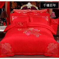 四件套婚庆全棉新婚贡缎提花刺绣结婚床品六九十件套大红 红色 千禧百年 1.5m(5英尺)床 九件套