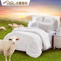 水星家纺 抗菌澳洲羊毛春秋被 双人保暖被子被芯 床上用品