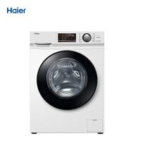 Haier/海尔 10公斤全自动家用变频滚筒洗衣机 大容量 洗脱一体机 10KG 白色 EG100B129W
