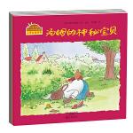 小兔汤姆系列(第五辑)(全4册)