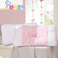 富安娜出品 酷奇智母婴纯棉针织布防吐奶枕 39*21cm