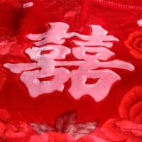 喜庆毛毯加厚双层冬季拉舍尔盖毯结婚庆大红绒毯子单双人床单毯