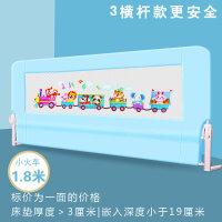 儿童床边护栏宝宝防摔掉婴儿床上栏杆挡板通用1.8米折叠大床围栏
