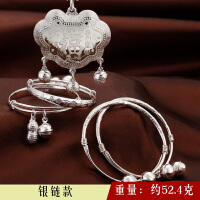 婴儿银手镯宝宝银饰套装长命锁 足银999儿童脚镯小孩镯子满月礼品