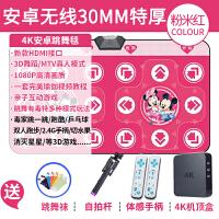 全舞行4K高清跳舞毯双人HDMI电视接口跳舞机家用跑步无线体感游戏