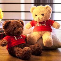 毛绒公仔娃娃送女生 可爱复古Teddybear泰迪熊猫公仔抱抱熊布娃娃玩偶送女孩生日礼物