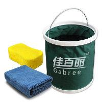 【支持礼品卡支付】佳百丽正品 洗车水桶 洗车毛巾 洗车海绵 洗车优惠套装