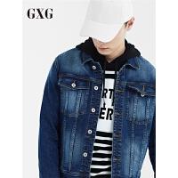 GXG夹克外套男装 秋装男士修身时尚休闲流行蓝色牛仔夹克外套