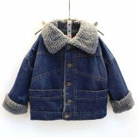冬男童加厚牛仔棉袄外套羊羔绒中大儿童保暖棉衣女童韩版夹克宝宝 蓝色