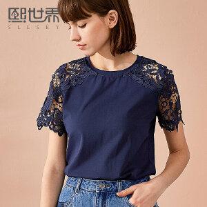 熙世界2018夏季新款棉质短袖t恤女士蕾丝拼接圆领上衣112ST047