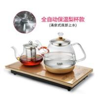 王牌名典 智能全自动底部上水电热水壶 烧水壶家用保温玻璃泡茶电磁炉茶具套装电热水壶 赠六个小茶杯