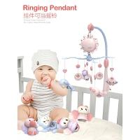 婴儿床铃音乐旋转宝宝玩具0-3-6-12个月牙胶摇铃0-1岁