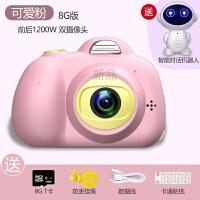 【领券立减】儿童相机玩具可拍照仿真小单反迷你摄像机卡通高清宝宝照相机