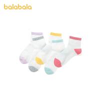 巴拉巴拉儿童袜子夏季网眼袜男女童学生袜宝宝短袜中大童萌五双装