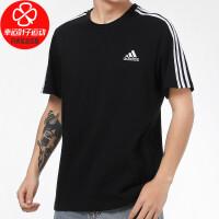 Adidas/阿迪达斯短袖男新款运动休闲半袖上衣宽松舒适健身训练T恤GL3732