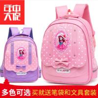 书包小学生女儿童背包1-3-5年级6-12周岁女孩护脊公主韩版双肩包