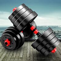 哑铃男士 健身器材家用杠铃套装哑铃女一对练臂肌减肥环保20公斤哑铃片运动训练器材