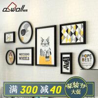 美式照片墙相框墙创意组悬挂卧室相框挂墙装饰组合简约现代相片墙
