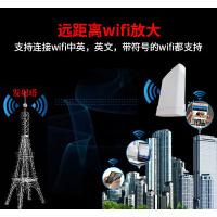 盗网神器手机wifi信号放大器网络增强远距离接收监控中继器大功率无线神器 10米双频增强器+poe+软件 wifi增强
