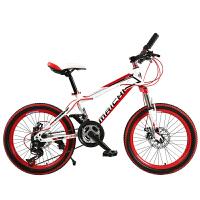 脉驰学生自行车20寸24寸儿童山地车21速越野双碟刹单车男女