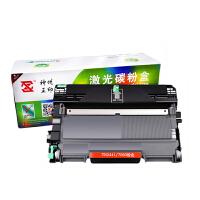 神州正印粉盒适用于适用兄弟MFC7360硒鼓TN2215粉盒7060D 7470 7057 DR2250 HL2240