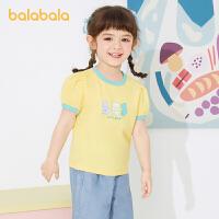 【2件6折价:40.1】巴拉巴拉女童儿童t恤夏装2021新款短袖纯棉 洋气宝宝儿童上衣童装