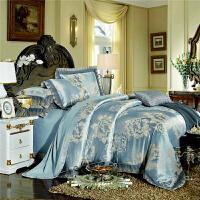 伊迪梦家纺 兰精莫代尔蕾丝花边提花四件套 贡缎全棉欧美式床上用品纯棉婚庆套件RJ4