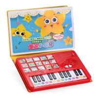 趣威文化 童谣小钢琴 宝宝早教玩具 儿童乐器玩具 3-10岁