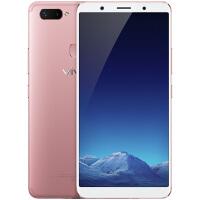 【当当自营】vivo X20Plus 全网通 4GB+64GB 移动联通电信4G手机 双卡双待 玫瑰金