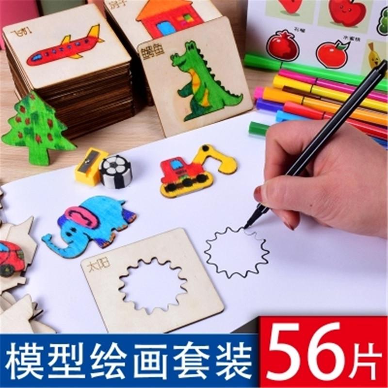儿童画画工具绘画套装幼儿小学生涂鸦绘画模板彩笔套装男女孩玩具