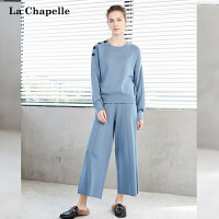拉夏贝尔针织衫阔腿裤女士两件套秋冬季新款宽松长袖套头毛衣裤子套装