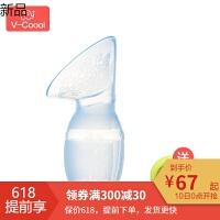 吸奶器 手动式吸力大母乳收集器接奶神器挤奶器硅胶集奶器