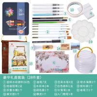 固体水彩颜料36色绘画工具手绘水彩画笔套装可洗颜料盒便携式调色学生用儿童美术生初学者画 36色套装