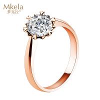 梦克拉 钻石戒指 牵手 玫瑰金钻石女戒50分 婚戒 单戒