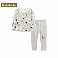 巴拉巴拉童装男童内衣裤套装儿童春装2018新款小童宝宝家居服男孩