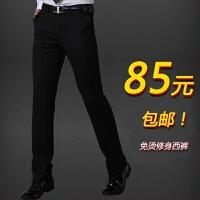 男士西裤直筒修身 商务正装秋西装裤子男厚款免烫 斜纹黑色 加厚款