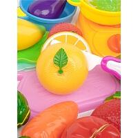 切水果玩具 儿童过家家水果切切乐套装宝宝果蔬蛋糕