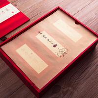 高端茶叶礼盒装空盒包装盒一两装通用肉桂水仙纸盒