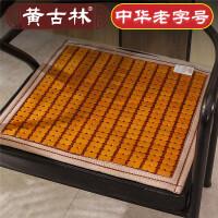 黄古林麻将竹坐垫凉席座垫单人沙发垫电脑椅垫汽车学生冰垫