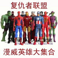 包邮 孩之宝复仇者联盟钢铁侠蜘蛛侠美国队长玩具人偶可动手办模型 六一儿童节礼物
