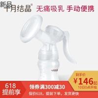 吸奶器手动吸乳器拔奶器产妇产后便携手动式吸奶器集乳器