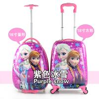 儿童行李箱男女童拉杆箱18寸万向轮宝宝旅行箱20寸卡通登机密码箱 灰色 紫色冰雪