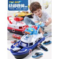 儿童玩具船多功能两岁男孩益智4智力3三停车场消防小汽车男童动脑