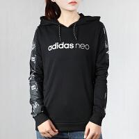 Adidas阿迪达斯运动外套女新款连帽套头衫宽松休闲连帽卫衣FK6928